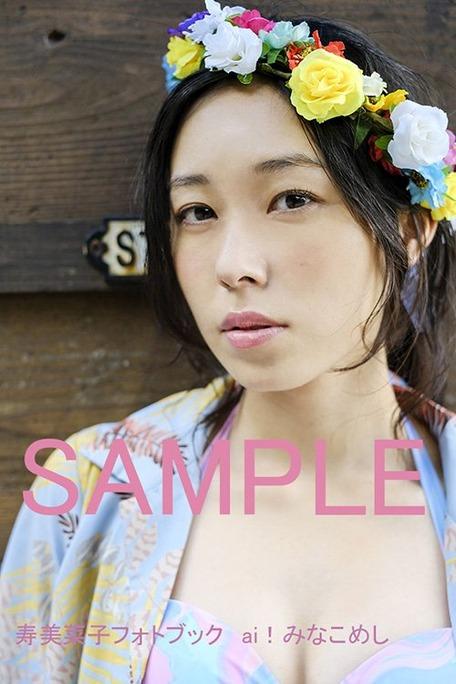 minako_kotobuki-170812_a06
