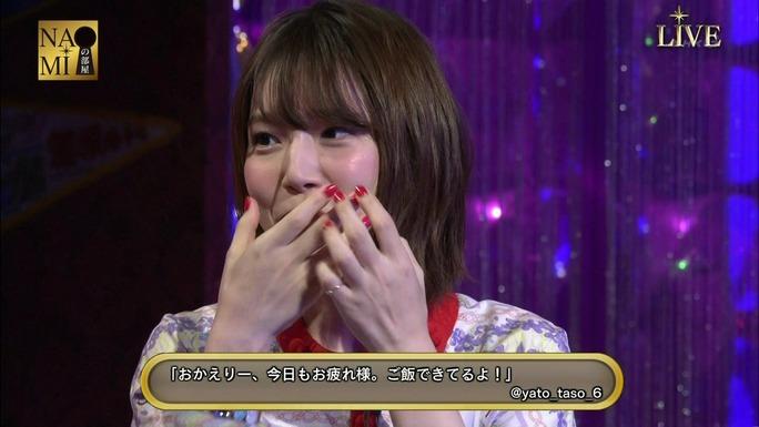 maaya_uchida-kensho_ono-180318_a65