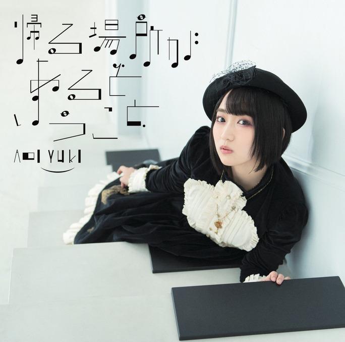 aoi_yuki-180413_a01