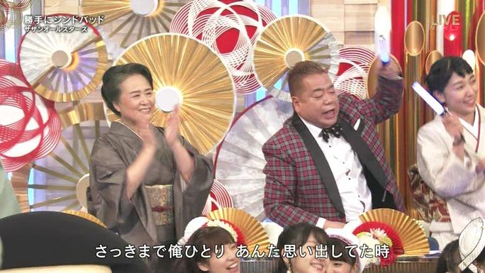 inami-aida-suwa-komiya-saito-kobayashi-takatsuki-suzuki-furihata-190102_a60
