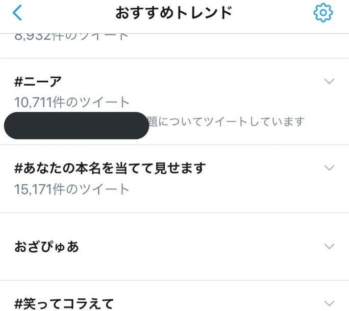 yuka_ozaki-190221_a33