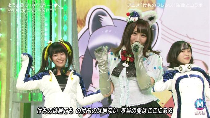 ozaki-motomiya-ono-sasaki-nemoto-tamura-aiba-chikuta-171223_a19