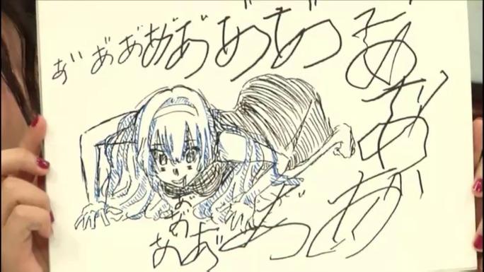 kaede_hondo-reina_ueda-180610_a26