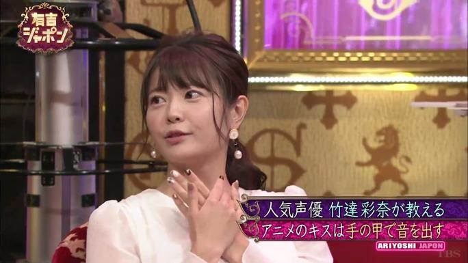 ayana_taketatsu-190210_a34