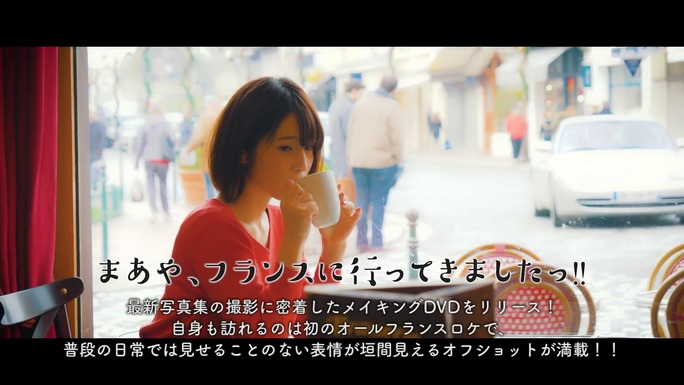 maaya_uchida-190314_a12