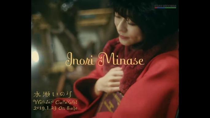 inori_minase-190113_a01