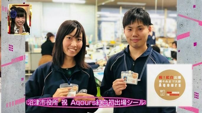 aida-kobayashi-suzuki-181216_a57