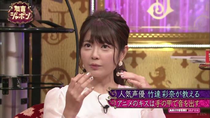 ayana_taketatsu-190210_a33