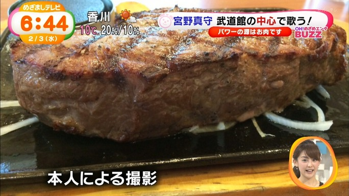 mamoru_miyano-160203_a38