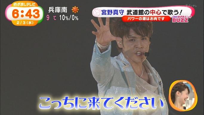 mamoru_miyano-160203_a14