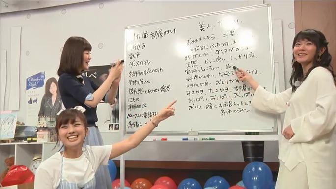 manami_numakura-170417_a13