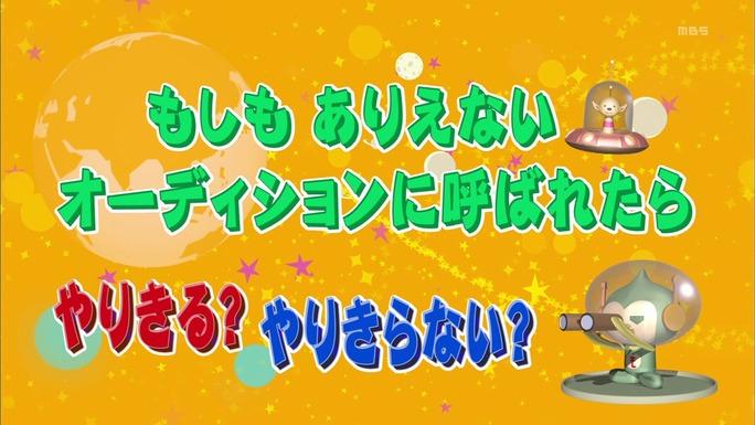 fujiwara-ogura-mao-170421_a01