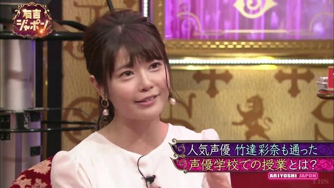 ayana_taketatsu-190210_a19