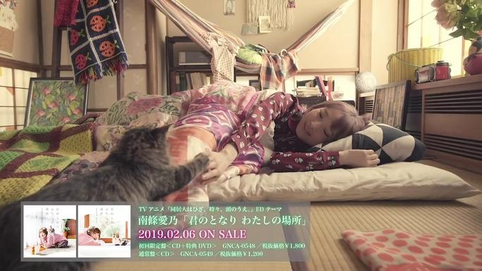 yoshino_nanjo-190124_a05