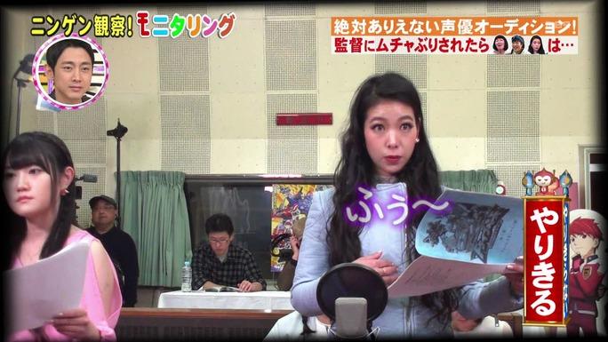fujiwara-ogura-mao-170421_a22