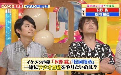 hiro_shimono-yoshitsugu_matsuoka-t02
