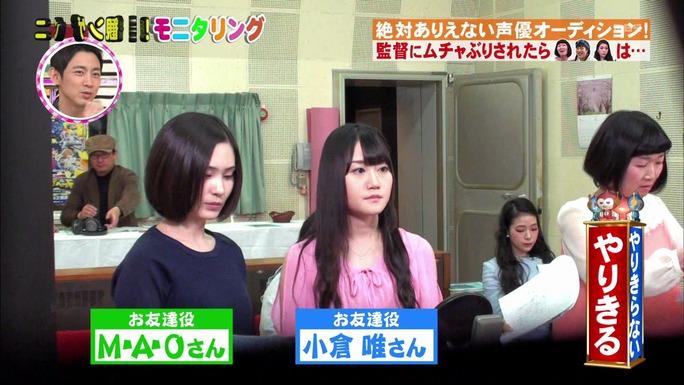 fujiwara-ogura-mao-170421_a16