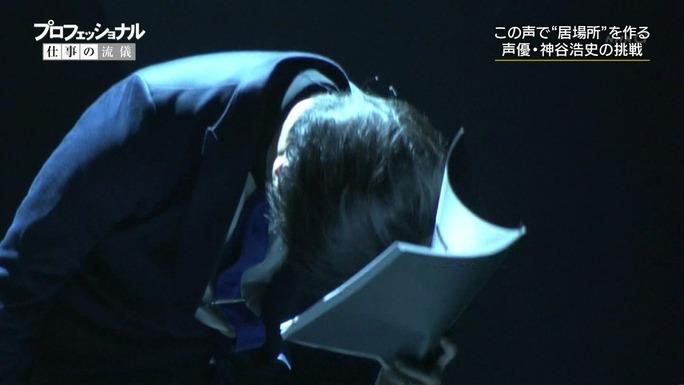 hiroshi_kamiya-190115_a43