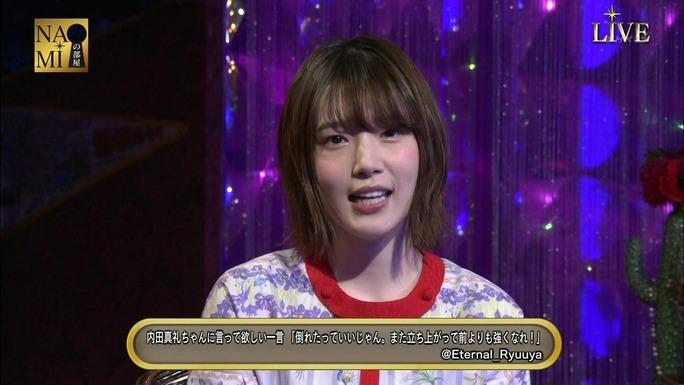 maaya_uchida-kensho_ono-180318_a53