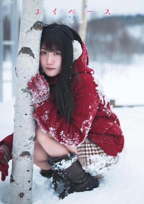 yui_ogura-180517_a02