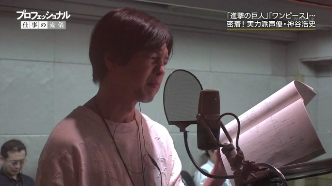 hiroshi_kamiya-190109_a10