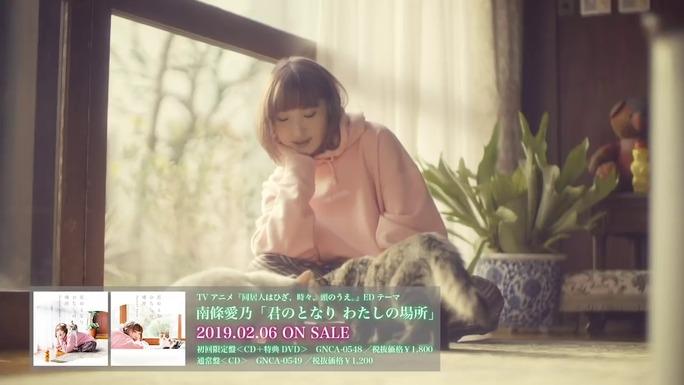 yoshino_nanjo-190124_a18