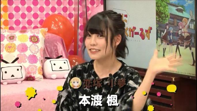 kaede_hondo-reina_ueda-180610_a02