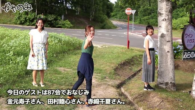 kayano-akasaki-tamura-kanemoto-181226_a08