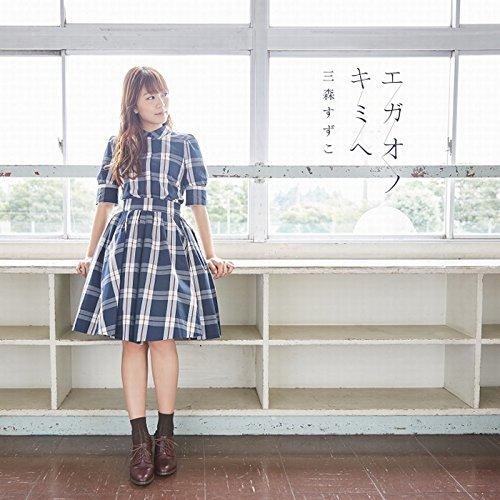 suzuko_mimori-170909_a03