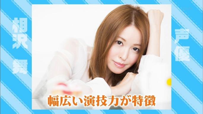 mai_aizawa-130616_a06