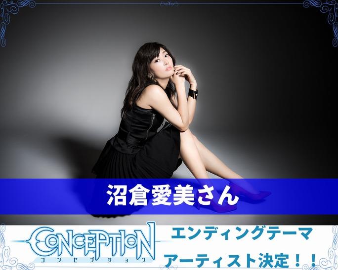 manami_numakura-180913_a02