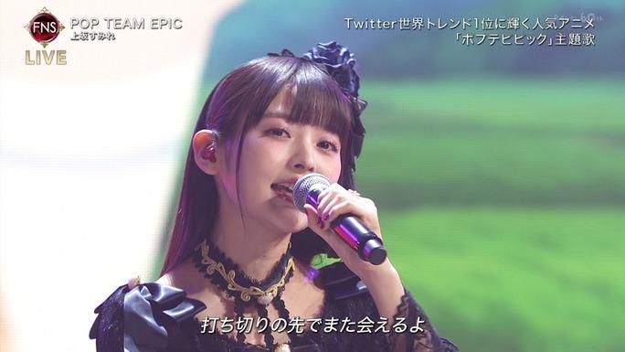 mizuki-miyano-uesaka-181207_a31