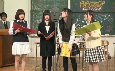 minase-tanabe-misawa-kakumoto-t01