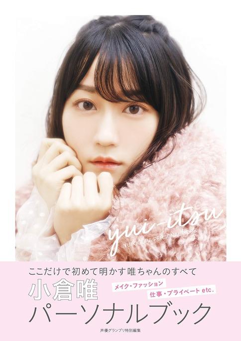 yui_ogura-190314_a01