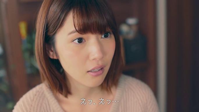 maaya_uchida-171218_a11