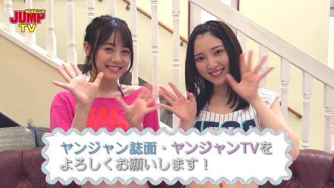 moe_toyota-miku_ito-181025_a14