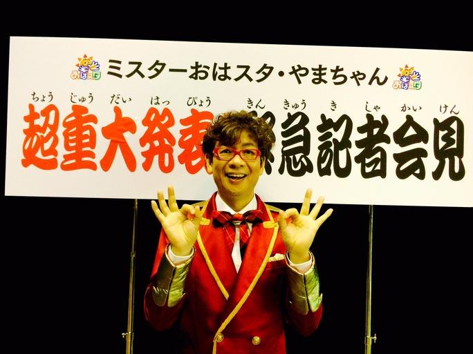 koichi_yamadera-160307_a02