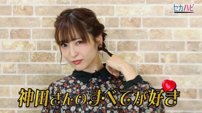 sayaka_kanda-rikako_aida-190126_a10