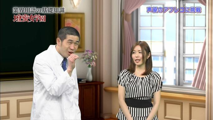 mai_aizawa-130616_a55