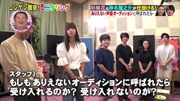 yuki_kaji-170714_a38