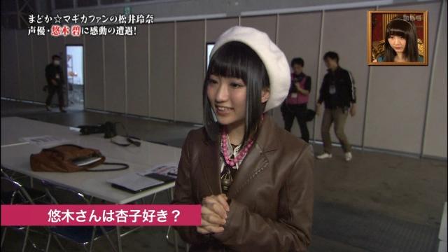 aoi_yuki-140414_a12