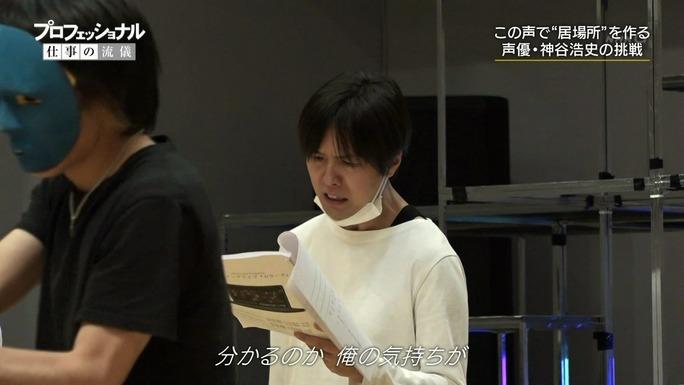 hiroshi_kamiya-190115_a24