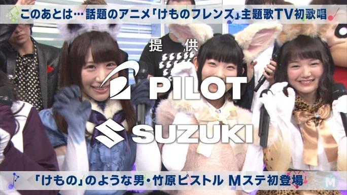 ozaki-motomiya-ono-sasaki-nemoto-tamura-aiba-chikuta-170415_b45
