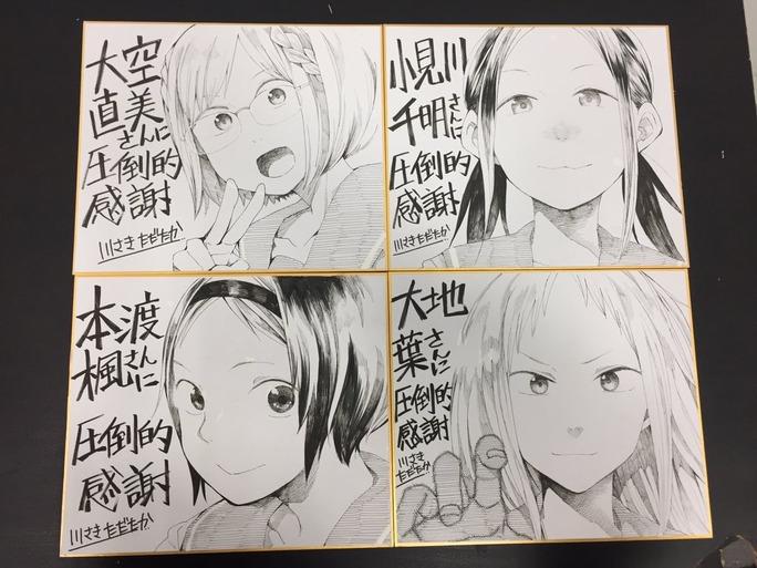naomi_ozora-chiaki_omigawa-180920_a11