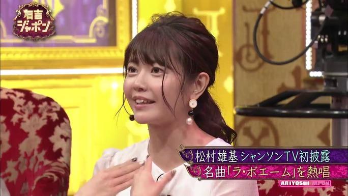 ayana_taketatsu-190210_a38