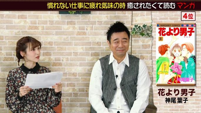sayaka_kanda-rikako_aida-190126_a20