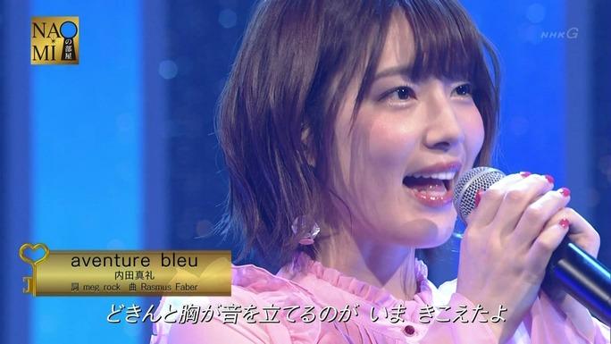 maaya_uchida-kensho_ono-180318_a70