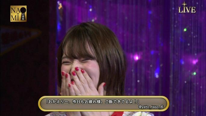 maaya_uchida-kensho_ono-180318_a61