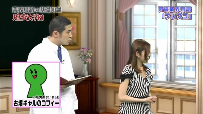 mai_aizawa-130616_a46