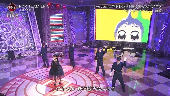 mizuki-miyano-uesaka-181207_a25